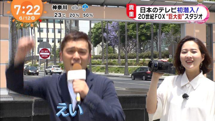 2019年06月12日永尾亜子の画像06枚目