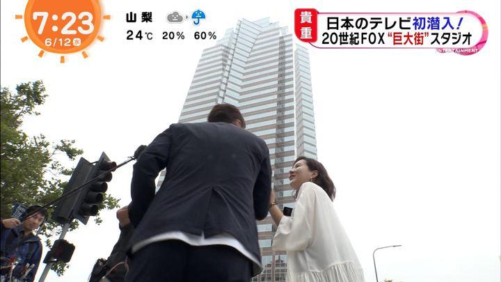2019年06月12日永尾亜子の画像08枚目