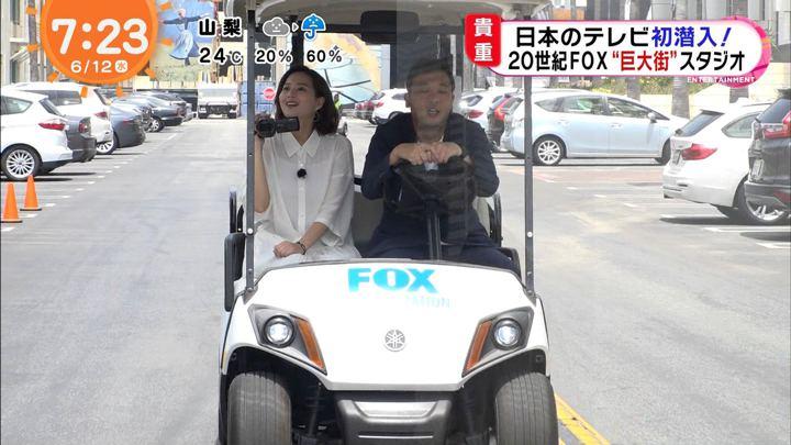 2019年06月12日永尾亜子の画像09枚目