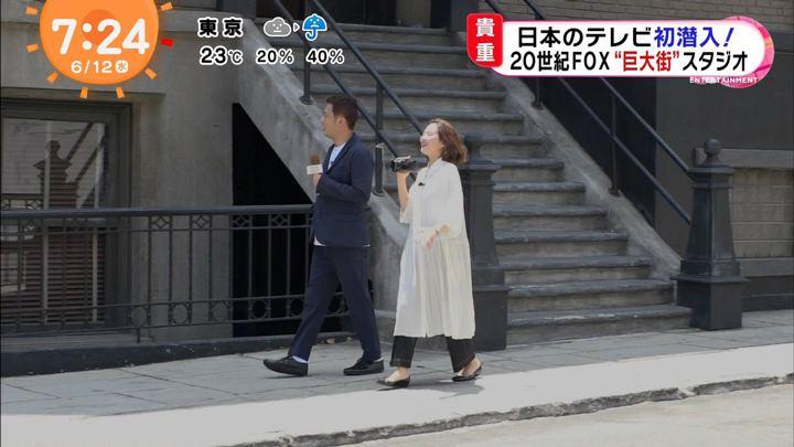 2019年06月12日永尾亜子の画像10枚目