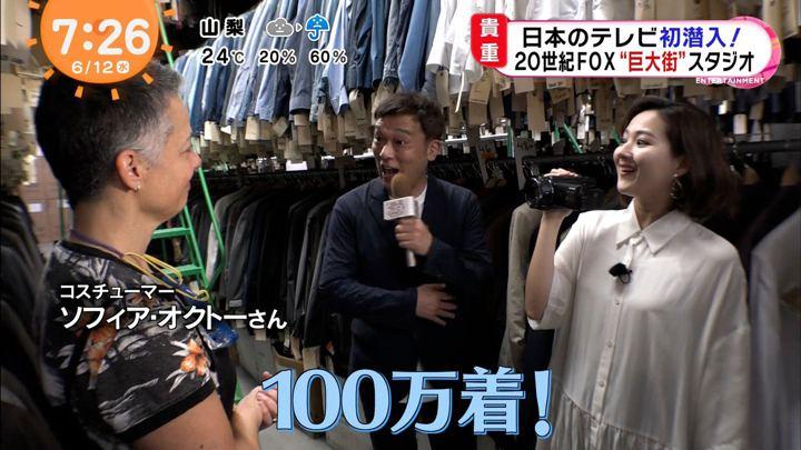 2019年06月12日永尾亜子の画像12枚目