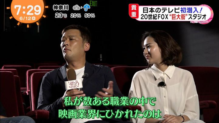 2019年06月12日永尾亜子の画像15枚目