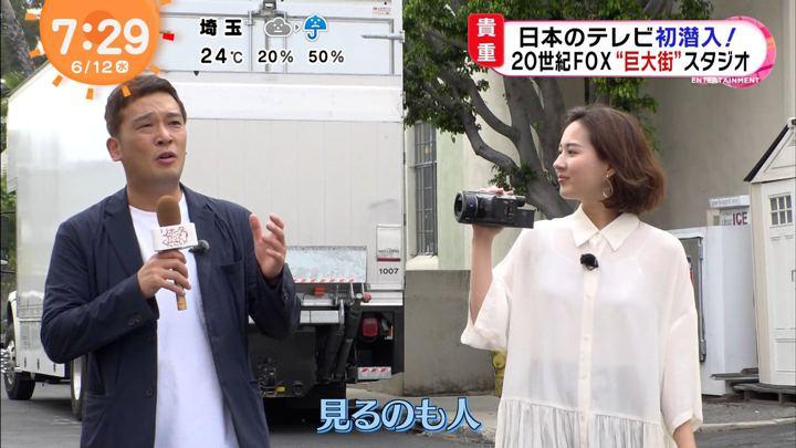 2019年06月12日永尾亜子の画像16枚目