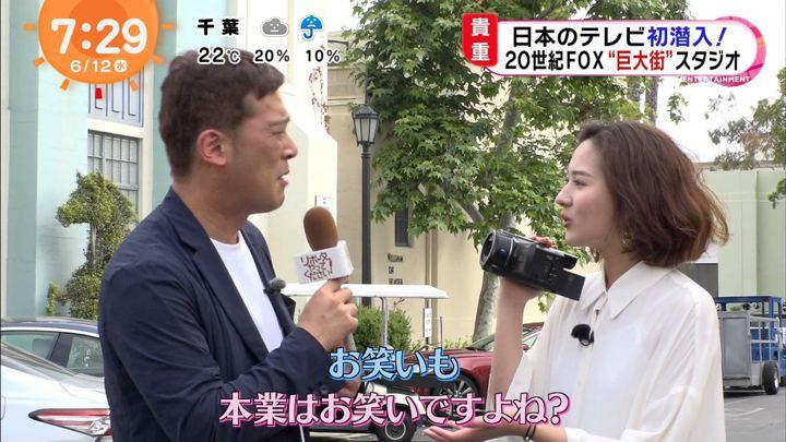 2019年06月12日永尾亜子の画像17枚目