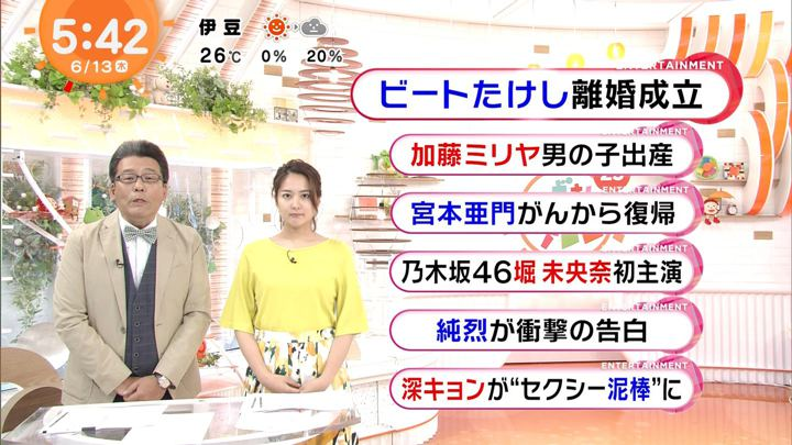 2019年06月13日永尾亜子の画像02枚目