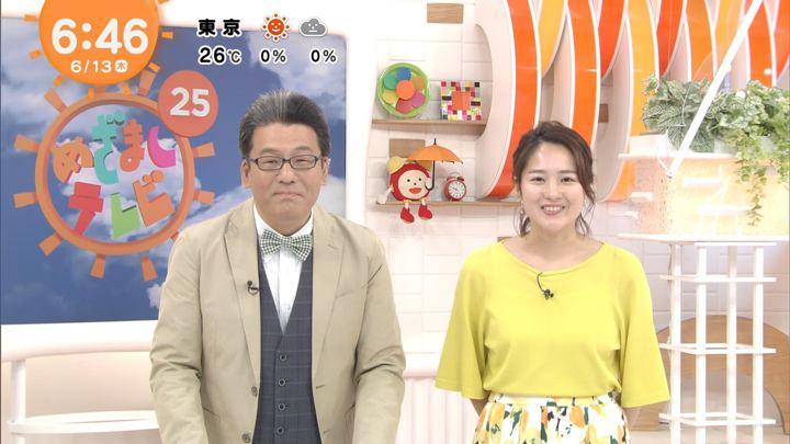 2019年06月13日永尾亜子の画像03枚目