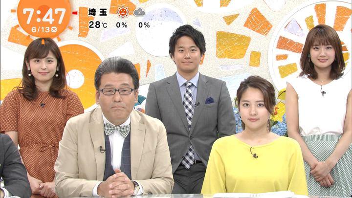 2019年06月13日永尾亜子の画像05枚目