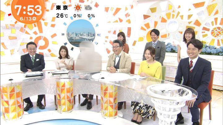 2019年06月13日永尾亜子の画像06枚目