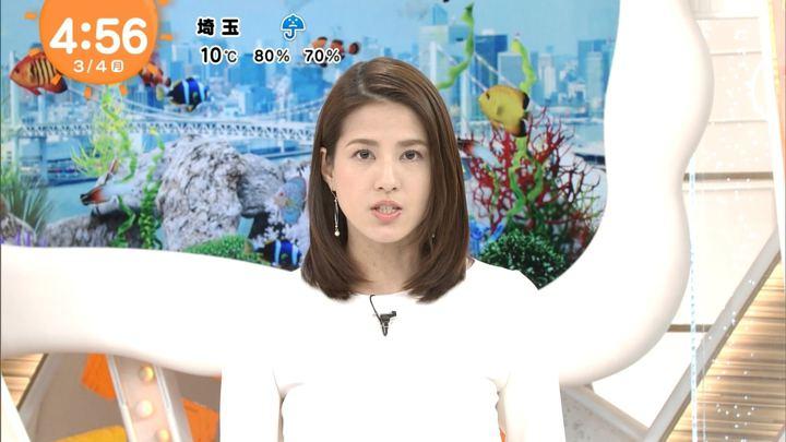 2019年03月04日永島優美の画像01枚目