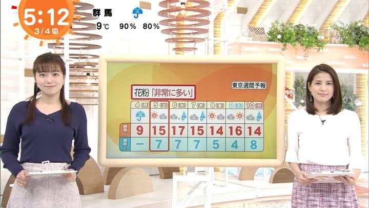 2019年03月04日永島優美の画像02枚目