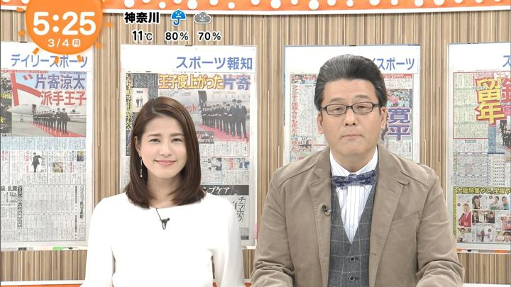 2019年03月04日永島優美の画像03枚目