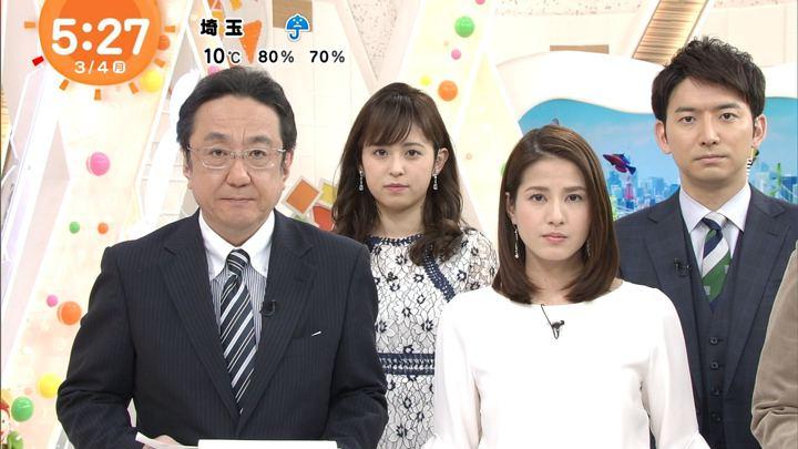 2019年03月04日永島優美の画像04枚目