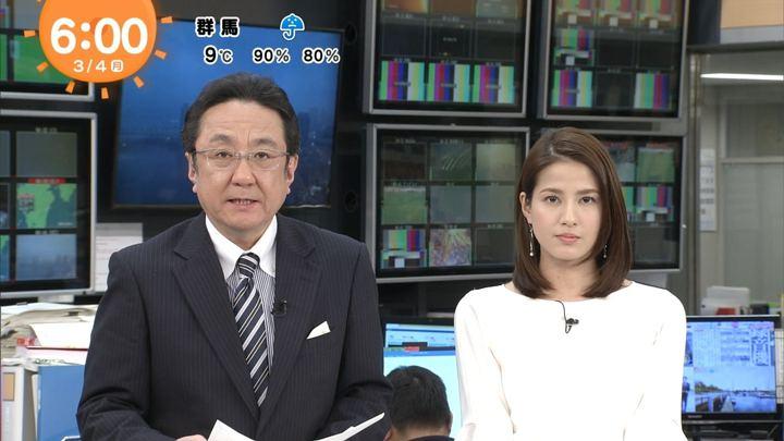 2019年03月04日永島優美の画像05枚目