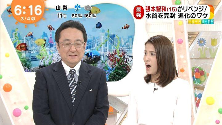 2019年03月04日永島優美の画像07枚目
