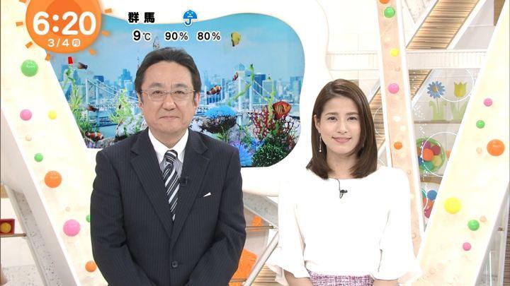 2019年03月04日永島優美の画像08枚目