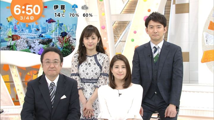 2019年03月04日永島優美の画像10枚目