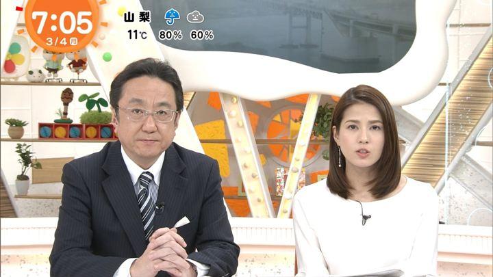 2019年03月04日永島優美の画像11枚目