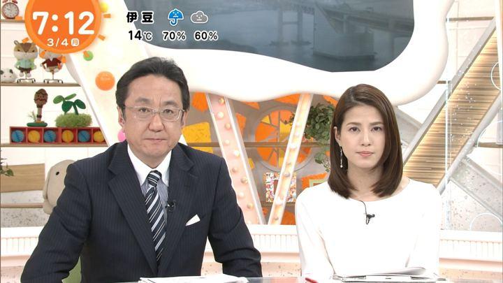 2019年03月04日永島優美の画像12枚目