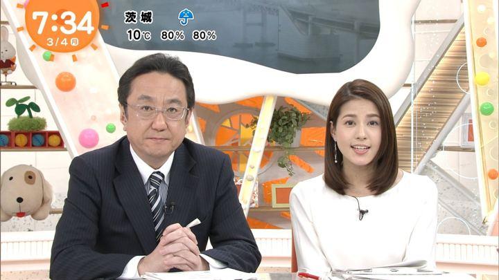 2019年03月04日永島優美の画像13枚目