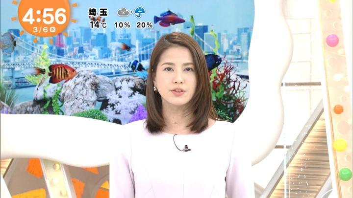 2019年03月06日永島優美の画像01枚目