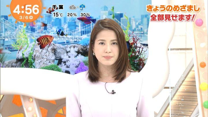 2019年03月06日永島優美の画像02枚目