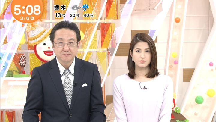 2019年03月06日永島優美の画像03枚目