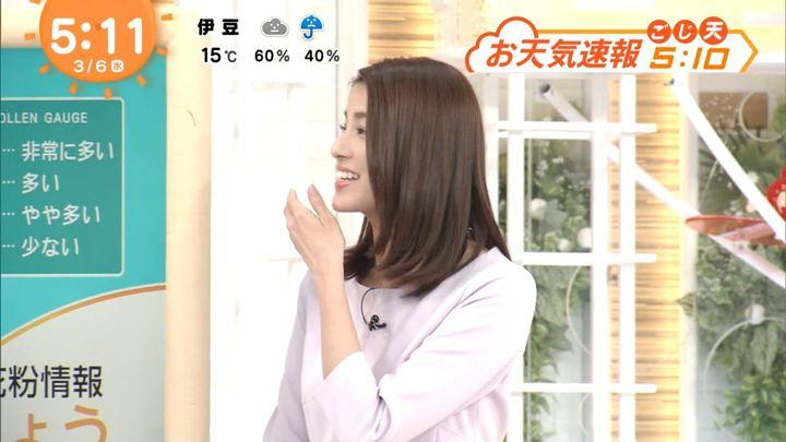 2019年03月06日永島優美の画像04枚目