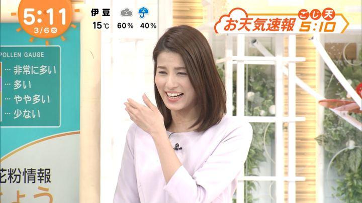 2019年03月06日永島優美の画像05枚目