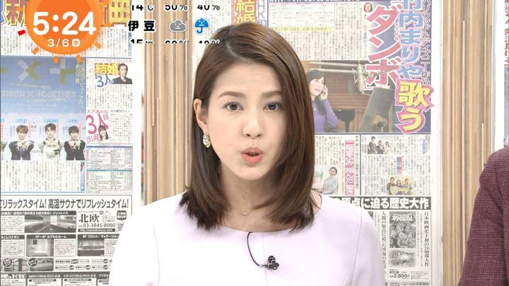 2019年03月06日永島優美の画像06枚目