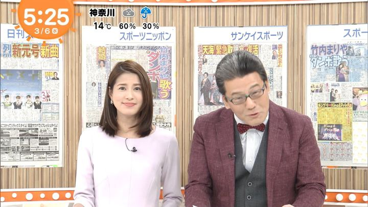 2019年03月06日永島優美の画像07枚目
