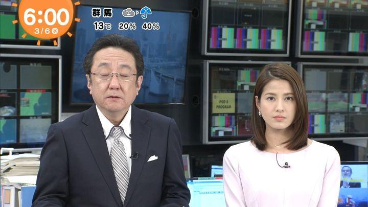 2019年03月06日永島優美の画像09枚目