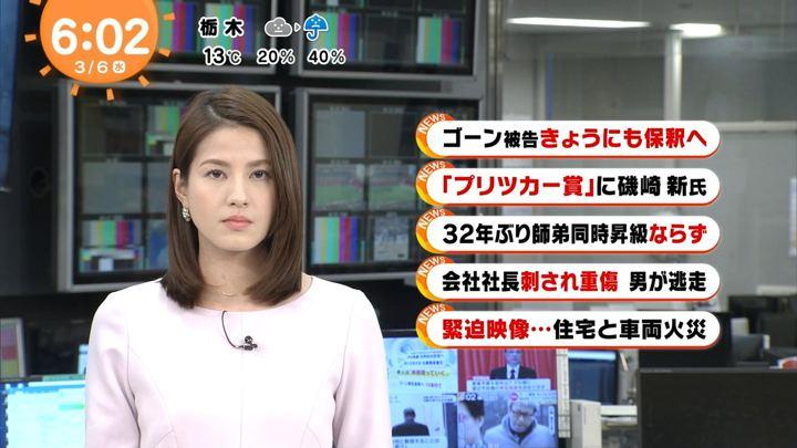 2019年03月06日永島優美の画像10枚目