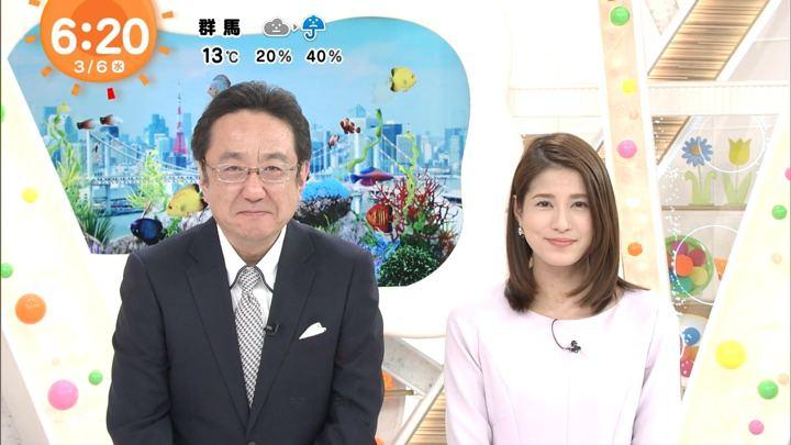 2019年03月06日永島優美の画像12枚目