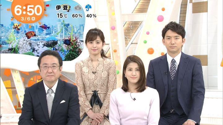 2019年03月06日永島優美の画像15枚目
