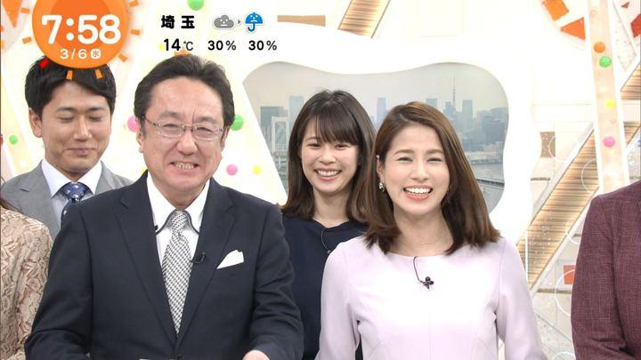 2019年03月06日永島優美の画像19枚目