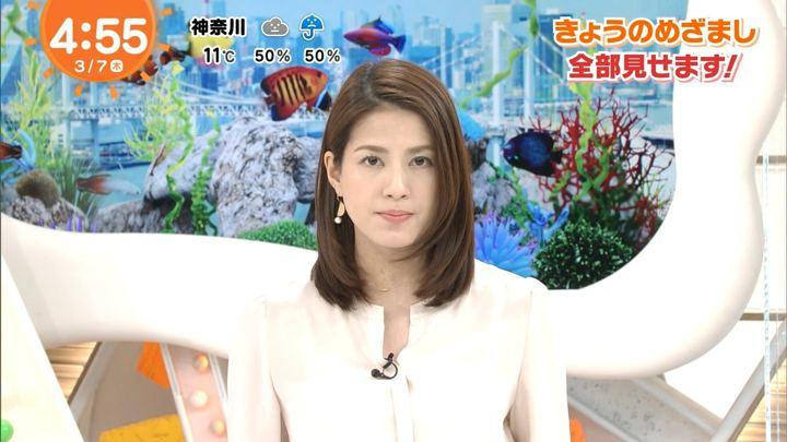 2019年03月07日永島優美の画像01枚目