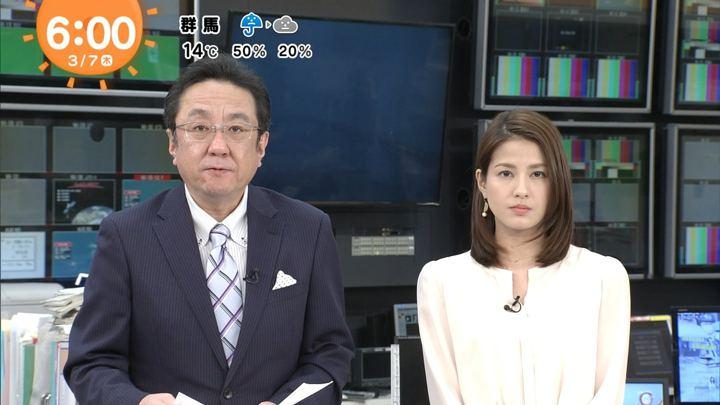2019年03月07日永島優美の画像05枚目