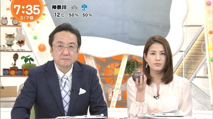 2019年03月07日永島優美の画像12枚目