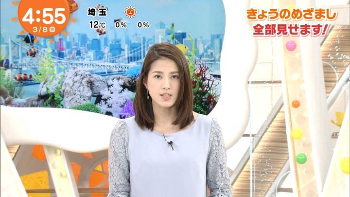 2019年03月08日永島優美の画像01枚目