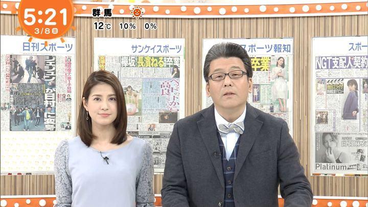 2019年03月08日永島優美の画像03枚目