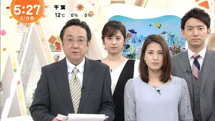 2019年03月08日永島優美の画像04枚目