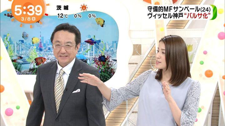 2019年03月08日永島優美の画像06枚目