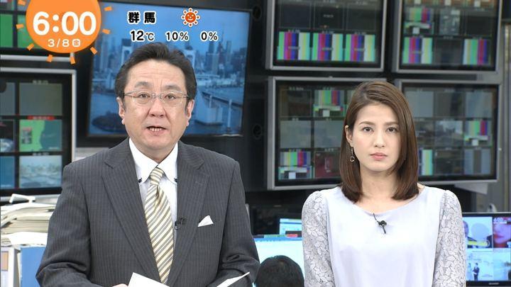 2019年03月08日永島優美の画像07枚目