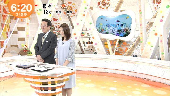 2019年03月08日永島優美の画像09枚目