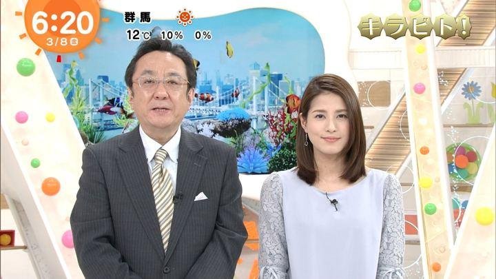 2019年03月08日永島優美の画像10枚目
