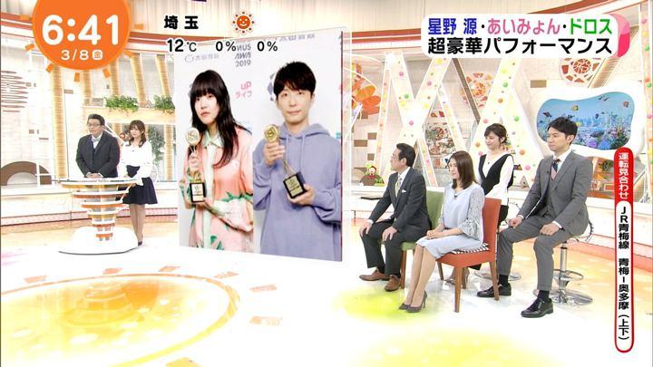 2019年03月08日永島優美の画像12枚目