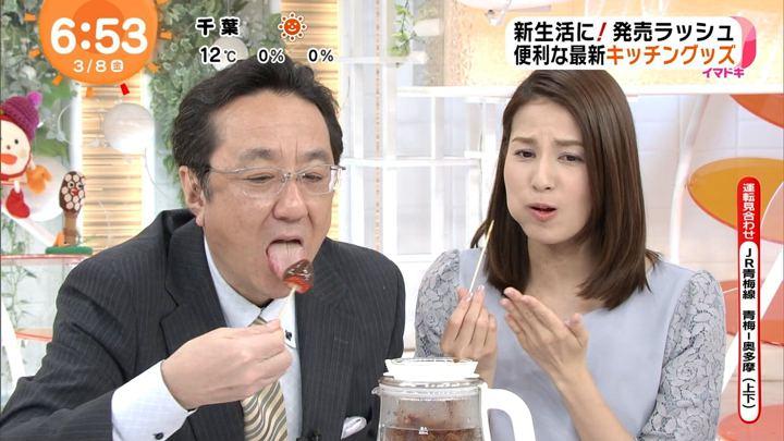 2019年03月08日永島優美の画像15枚目
