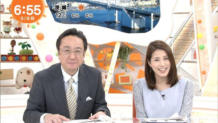 2019年03月08日永島優美の画像16枚目