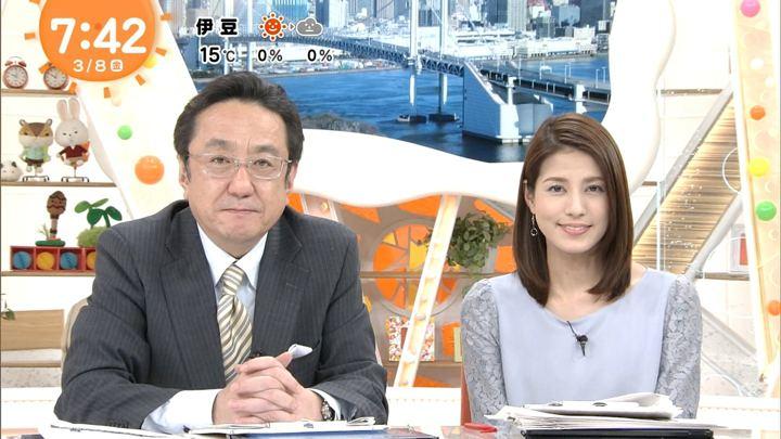2019年03月08日永島優美の画像17枚目