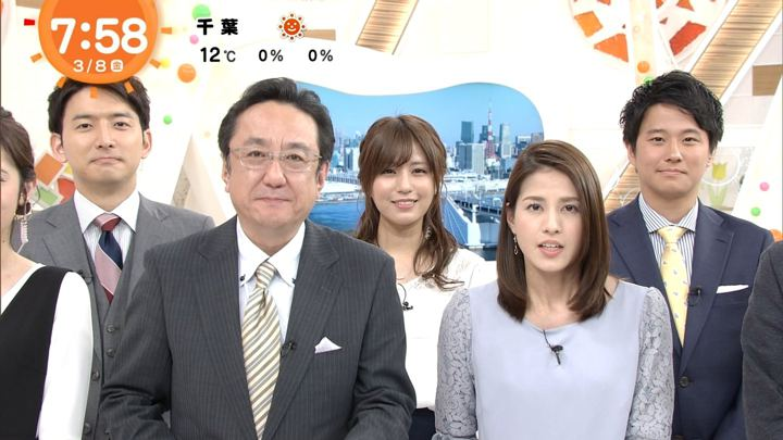 2019年03月08日永島優美の画像18枚目